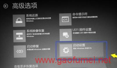 Intel AX200ngw(wifi5属性的网卡)刷成微星 killer AX1650X(wifi6)的属性的方法(无线网卡刷固件)分享
