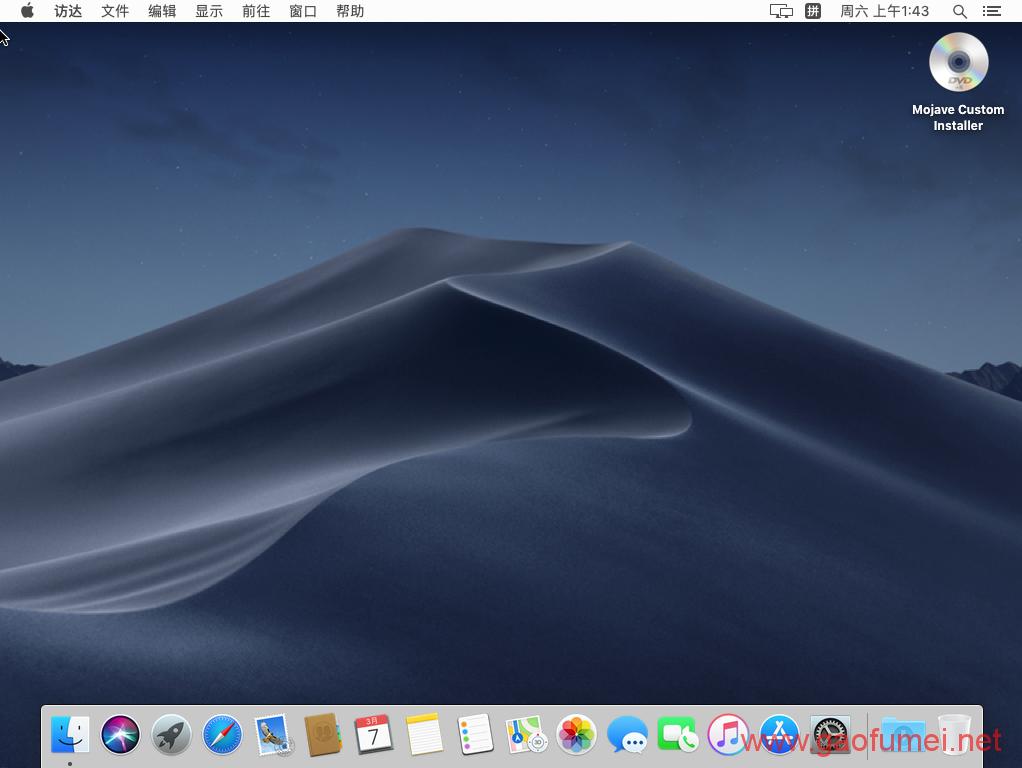 Mac OS X 10.14 CDR版黑苹果系统(Mojave版)免费下载,亲测可用版