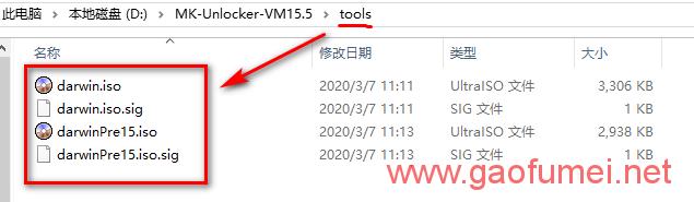 tools目录下的几个文件