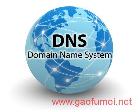 使用CoreDNS搭建无污染DNS