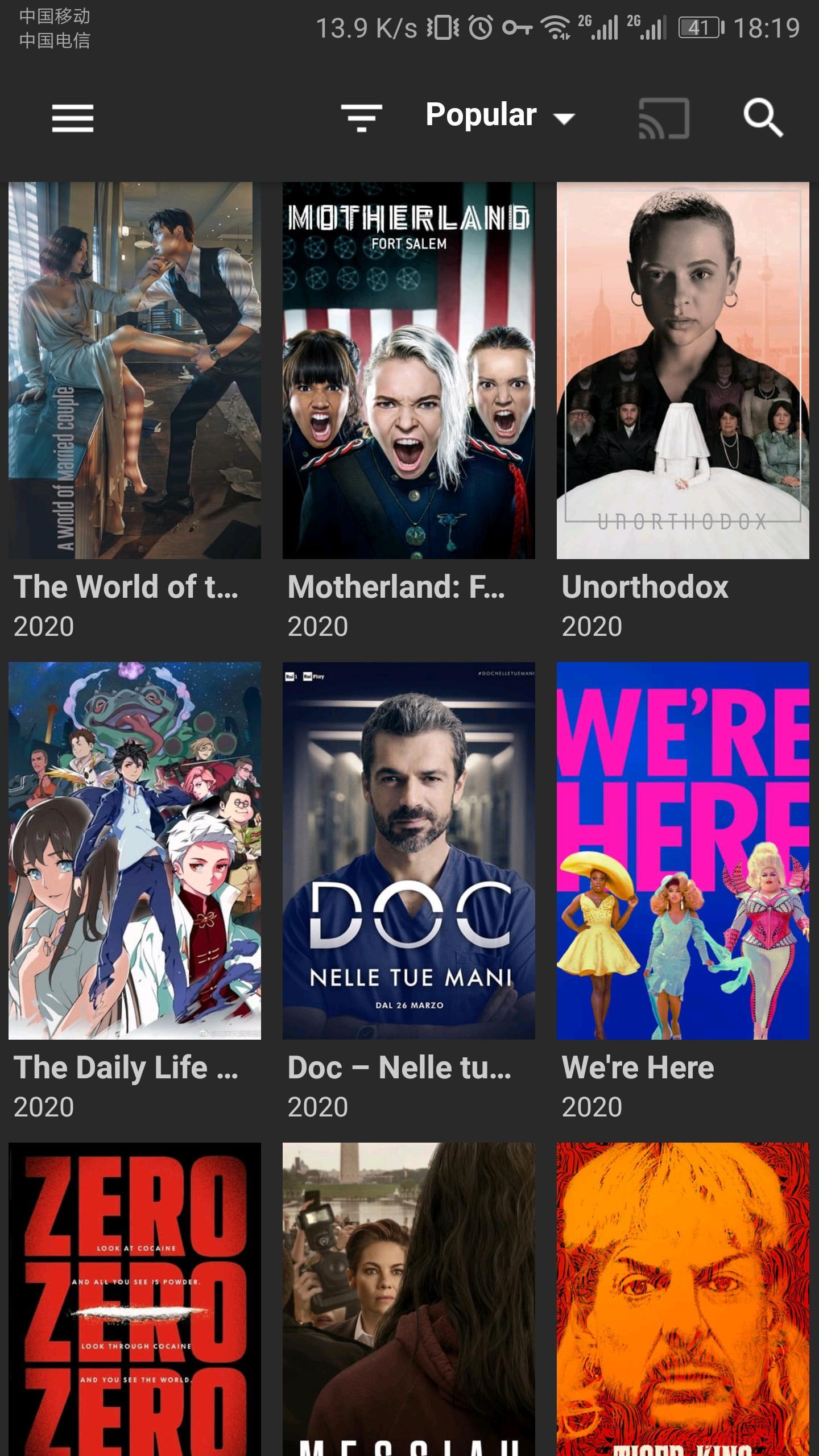 最新奈飞,网飞(Netflix)镜像APP:Netflix by APKFolks_7.49下载,亲测可用哦!