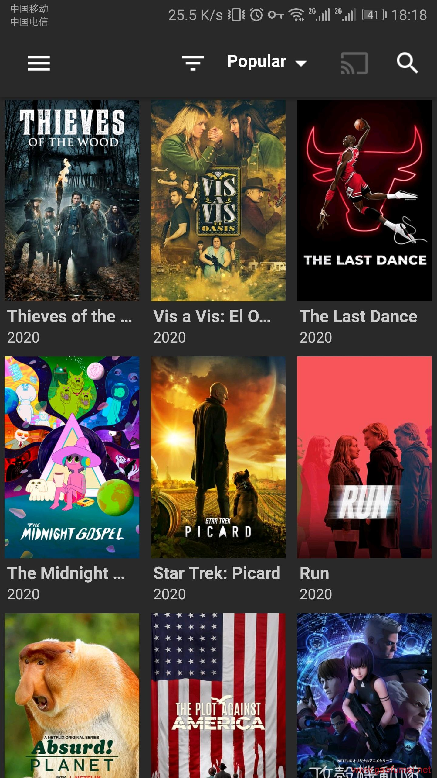 最新奈飞(Netflix)镜像APP:Netflix by APKFolks_7.49下载,亲测可用哦!