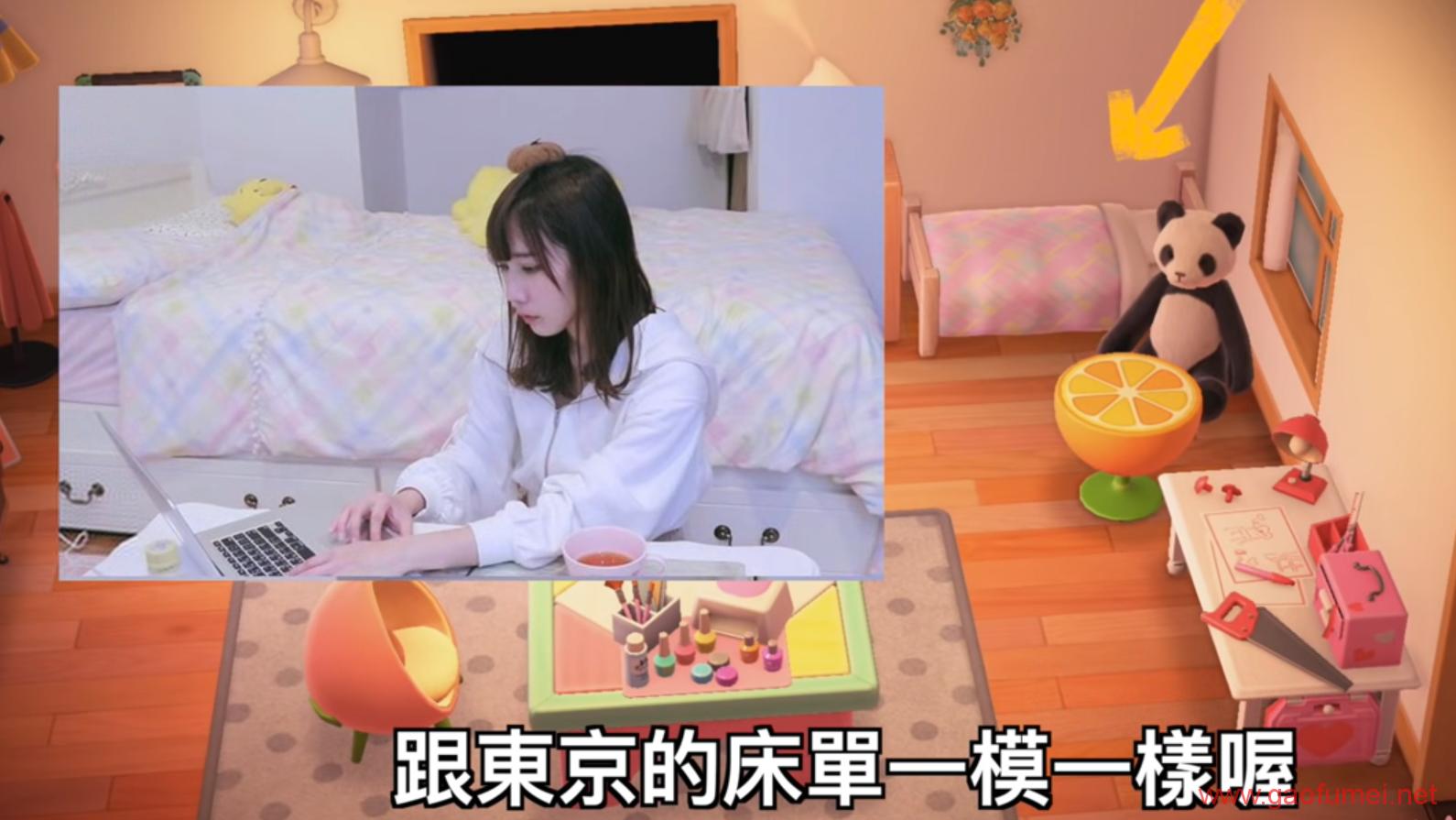 任天堂3月20日上线的动物森友会(动森),好玩在哪里呢?看美女玩家给我们的展示: