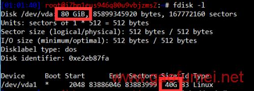 云盘的文件系统分区还是原来的大小