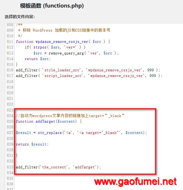 """无需插件,通过函数代码自动为wordpress文章内容的链接加上target=""""_blank""""(文章内的链接在新标签页面打开)"""