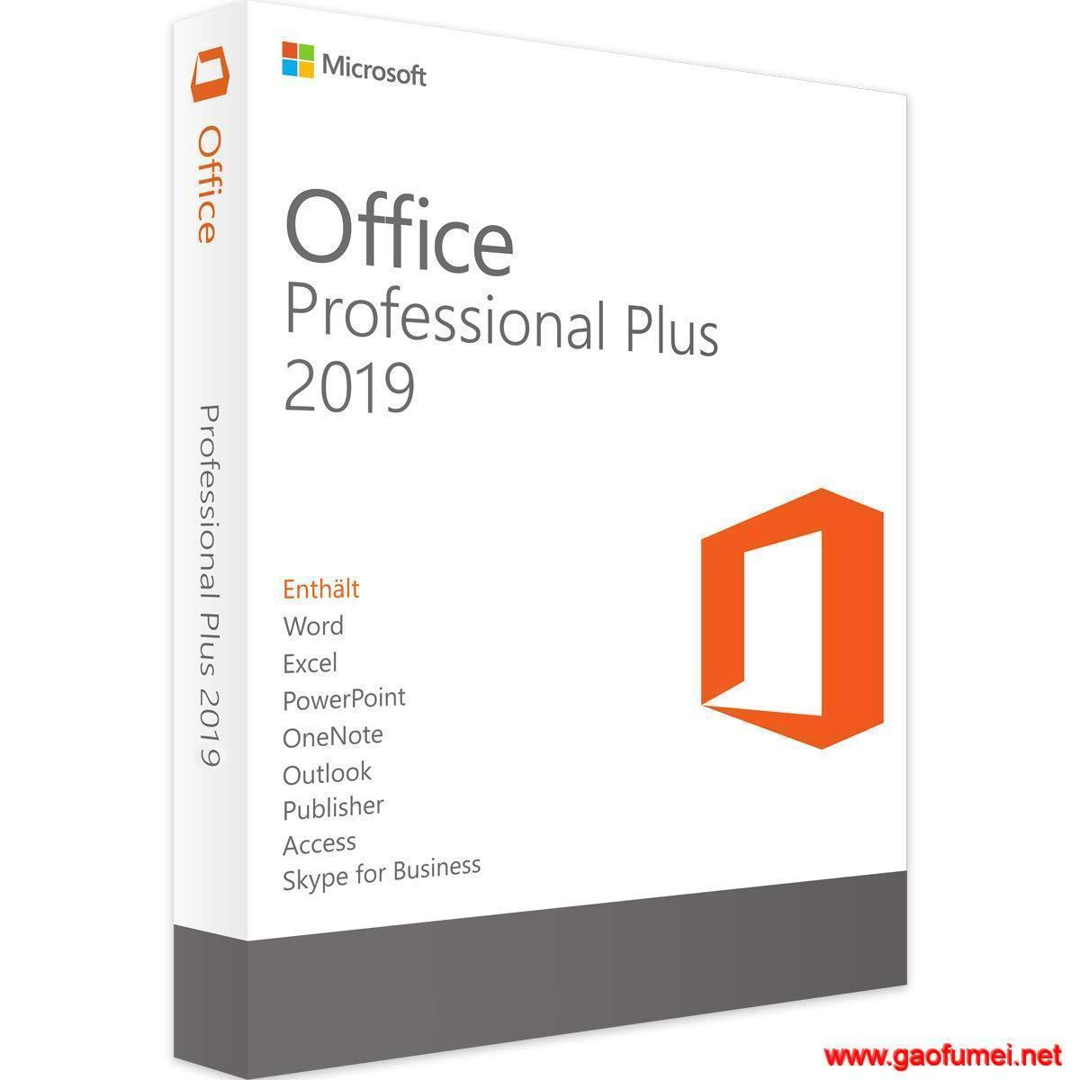 office2019正式版下载|microsoft office2019专业增强版官方镜像DVD版种子链接下载
