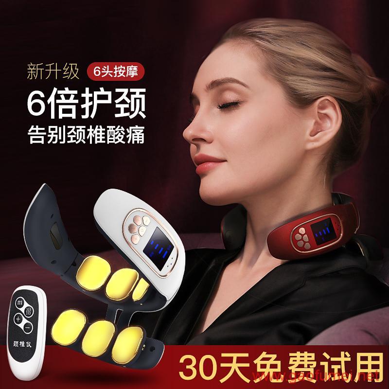 【每日福利】颈椎按摩器家用电动智能护颈仪脖子按摩神器脉冲里疗肩颈部按摩仪 【先领高额优惠券,后购买】