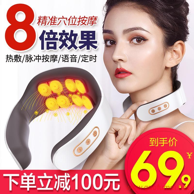 【每日福利】金交椅颈椎按摩器颈部按摩仪肩颈理疗电动热敷震动多功能护颈仪