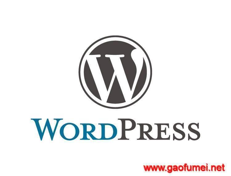 wordpress切换为中文语言的通用方法