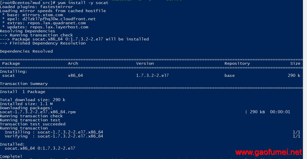 Trojan脚本运行出错提示trojan SSL handshake failed with abcde.xyz:443: certificate verify failed证书错误的终级解决办法