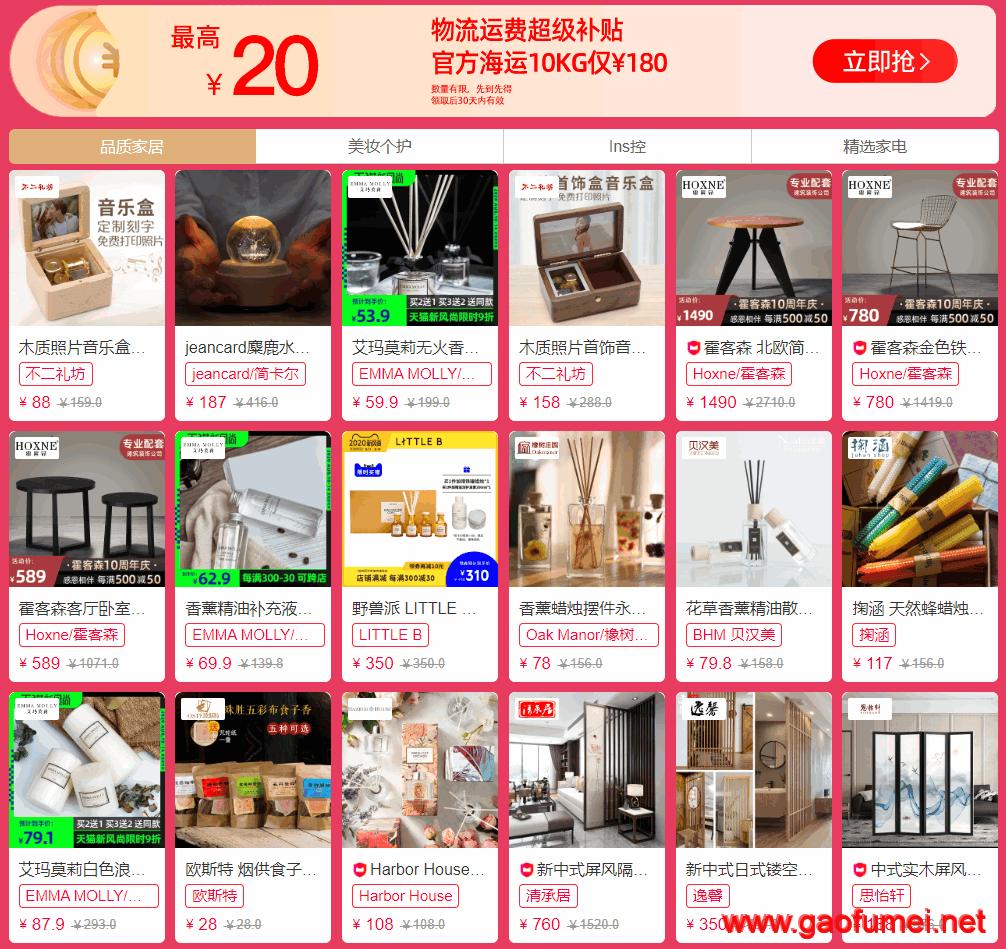 【每日福利】【海外购(海淘)】买得多,省更多!海外购10KG,只需180元人民币。