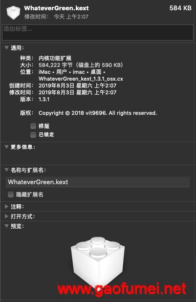 WhateverGreen.kext v1.4.1 黑苹果系统的AMD/NVIDIA显卡驱动补丁介绍及免费下载