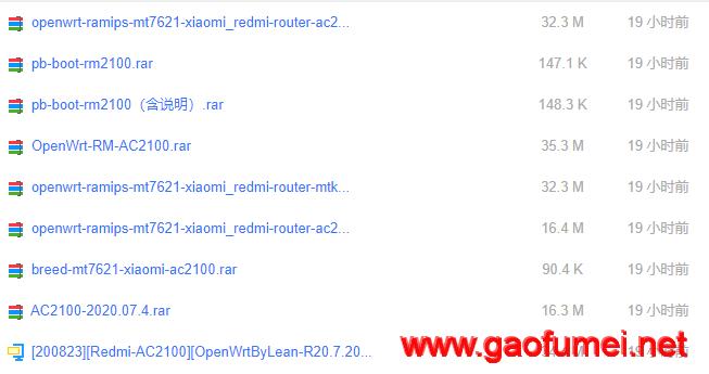 各种智能路由器固件包免费分享(Newifi D2,K2P系列,K3系列,AC2100,ACRH17,AC58U,p2w_r619ac,x86软路由_固件,OpenWrt主题)