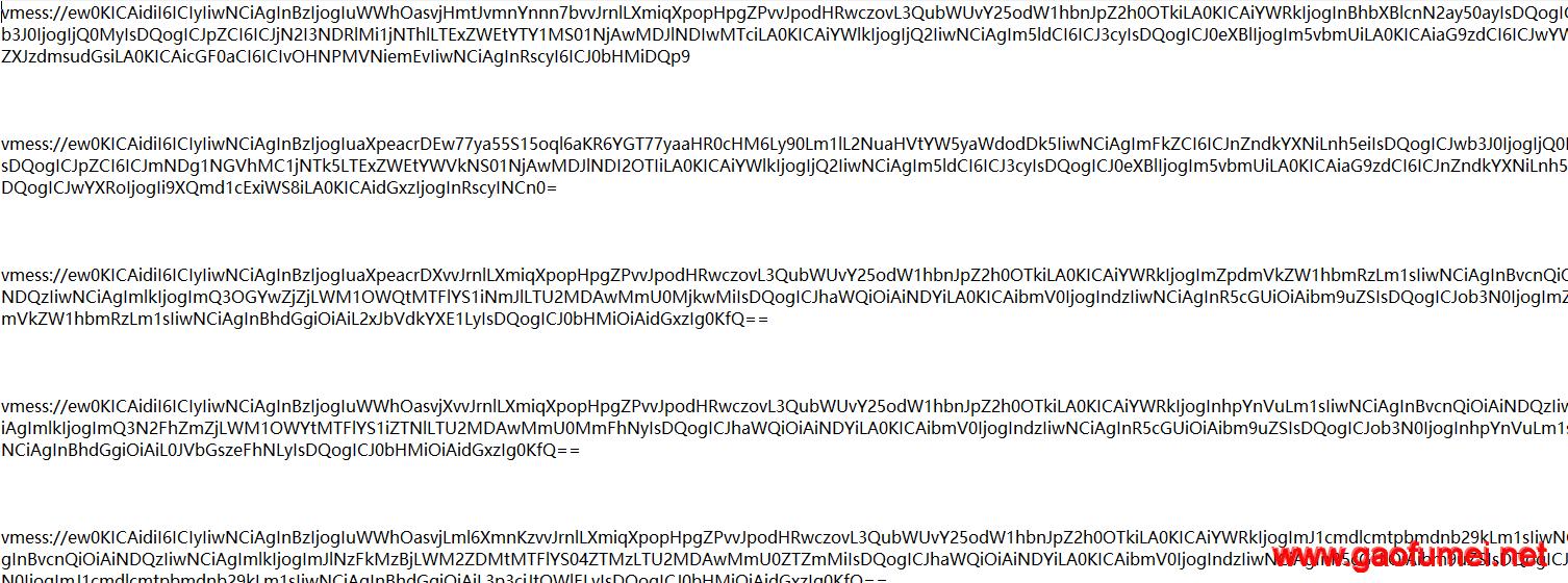 免费网络节点分享_第2章(需要解密地址)