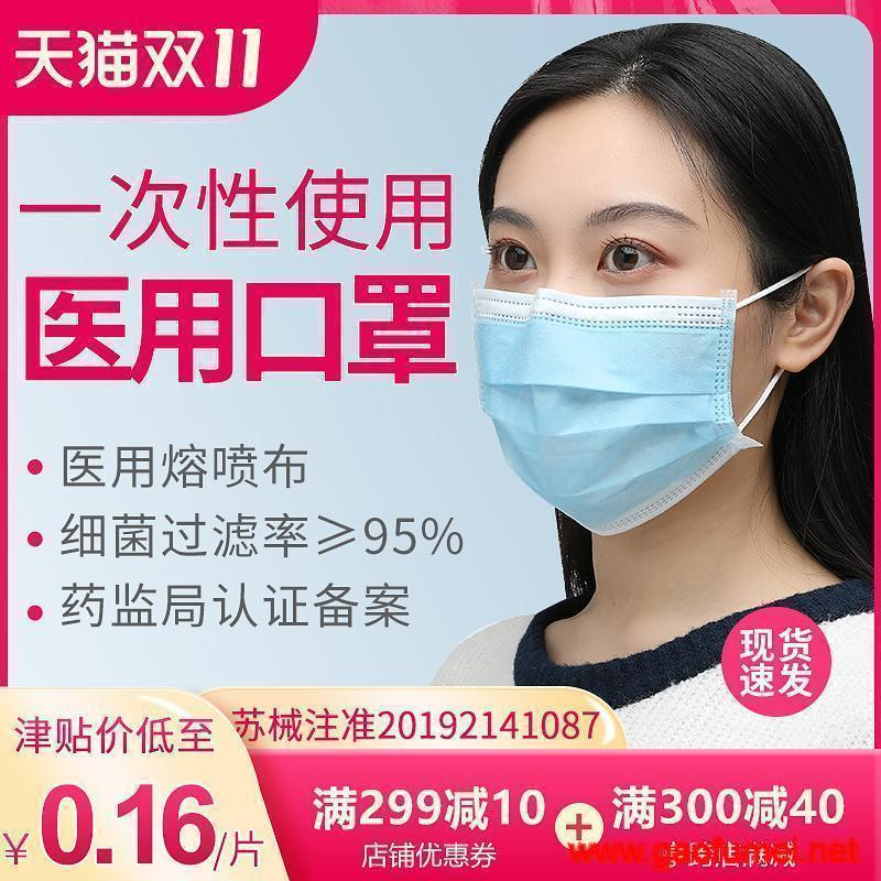 【每日福利】一次性医用口罩医疗三层防护成人医生医科外用防风防寒单独立包装  2小时销量达2840件