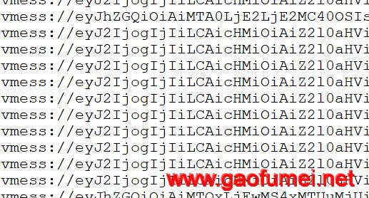 2020.12.12最新网络节点地址分享