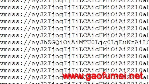 2021.1.15最新网络节点地址分享