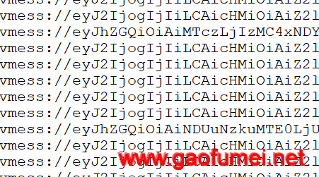 2021.01.23最新网络节点地址分享