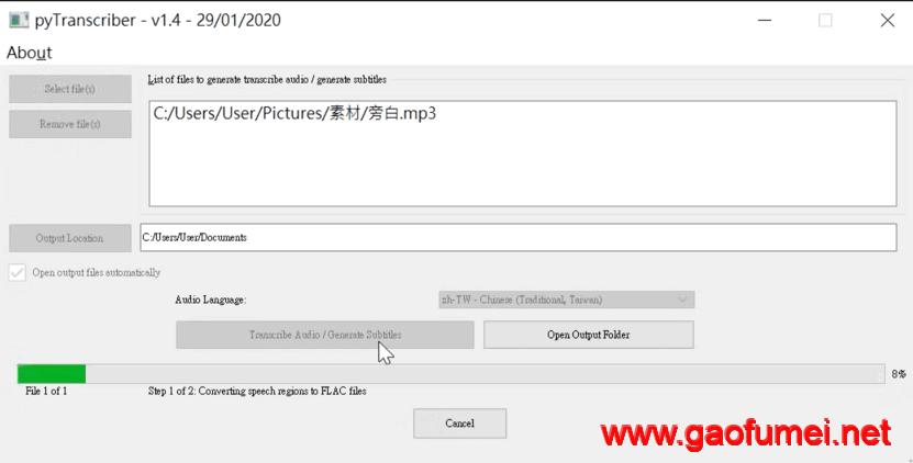 巧用pyTranscriber来给视频制作字幕,省心省力。 应用软件 第2张-PC在线云端