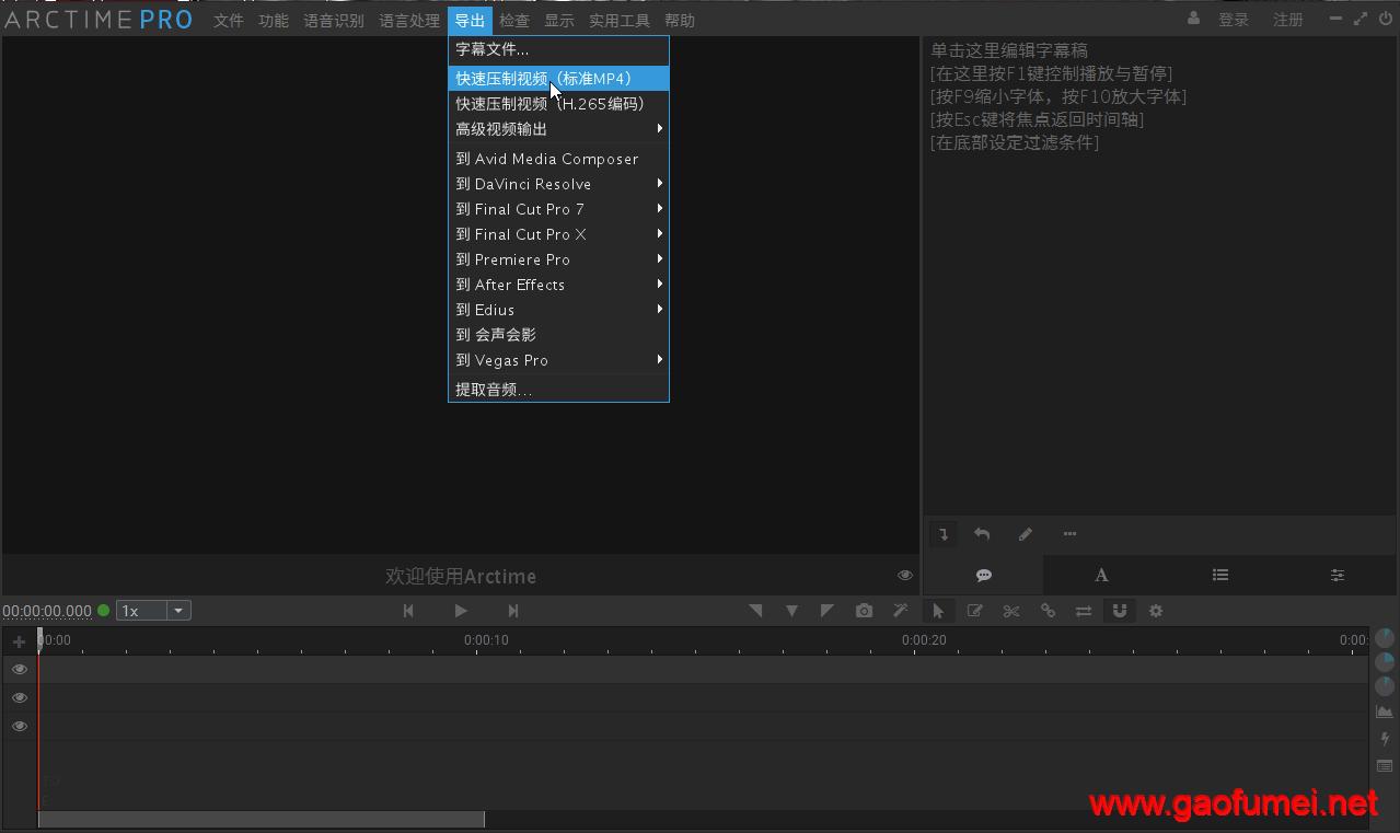 巧用pyTranscriber来给视频制作字幕,省心省力。 应用软件 第3张-PC在线云端