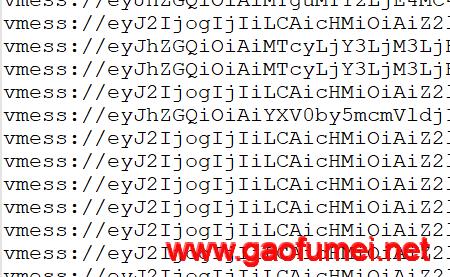 2021.02.15最新网络节点地址分享 网络问题 第1张-PC在线云端