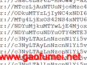 2021.03.20最新网络节点地址分享,开放分享,有什么问题可评论区留言给我。