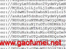 2021.03.24最新网络节点地址分享,开放分享,有什么问题可评论区留言给我。
