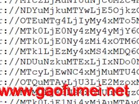 2021.04.04最新网络节点地址分享,开放分享,有什么问题可评论区留言给我。