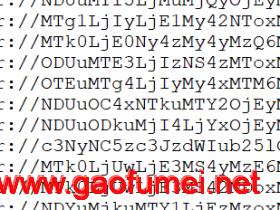 2021.06.02最新网络节点地址分享,开放分享,有什么问题可评论区留言给我。