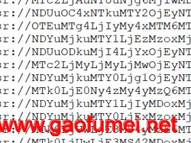 2021.06.12最新网络节点地址分享,开放分享,有什么问题可评论区留言给我。