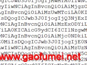 2021.10.12最新网络节点地址分享,开放分享,有什么问题可评论区留言给我。